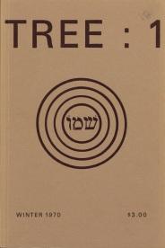 Tree Mag